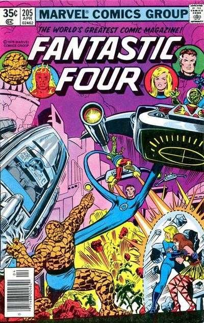 Marvel - Fantastic Four Issue #205